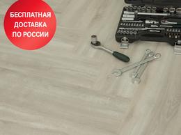 Виниловые пластинки - Rigid Vinyl FineFloor Gear FF-1801 Марина Бэй, 0