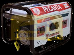 Электрогенераторы - Электрогенератор БГ 4000 Р Ресанта, 0
