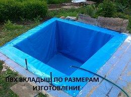 Тенты и подстилки - ПВХ вкладыш в Ваш бассейн  по размерам, 0
