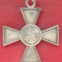 Жетоны, медали и значки - Россия Георгиевский крест 3 степени № 153724, 0