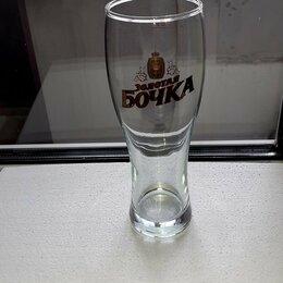 """Бокалы и стаканы - Стакан для пива """"Золотая бочка"""".Новый.0,51л., 0"""