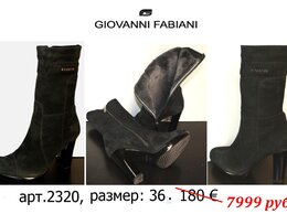 Ботинки - !!! ИТАЛЬЯНСКАЯ обувь по цене китайской !!!…, 0