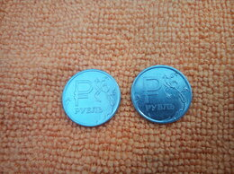 """Монеты - Монета 1 рубль """"знак рубля"""" 2014 года , 0"""