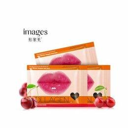 Для губ - Увлажняющая маска для губ с коллагеном и экстрактом вишни Images XXM8347, 0