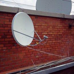 Антенны - Антена 93см, 0