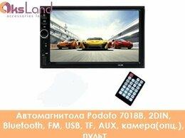 Автоэлектроника - Автомагнитола Podofo 7018B, 2DIN, Bluetooth, FM,…, 0