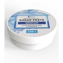 Депиляция и эпиляция - Сахарная паста для шугаринга «Sugar», средняя, 150 г, 0