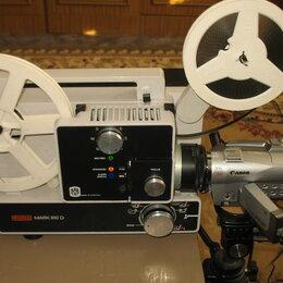 Прочее оборудование - Оцифровка кинопленки 8мм и 16мм, 0