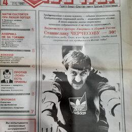"""Журналы и газеты -  Еженедельник """"Советский спорт плюс 8"""" 1991г. , 0"""