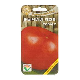 Семена - Бычий лоб Томат СС 20шт Сибирский сад Семена Помидор, 0