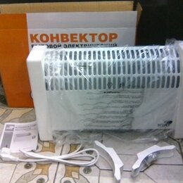 Обогреватели - Обогреватель конвектор электрический 3шт новые, 0