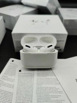 Наушники и Bluetooth-гарнитуры - Новые Apple AirPods Pro/3, 0