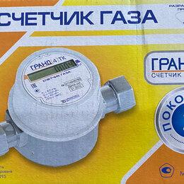 "Счётчики газа - Счётчик газа ""ГРАНД-4"", 0"