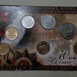 Монеты - Набор монет 2012 год. 70 лет московскому монетному двору, 0