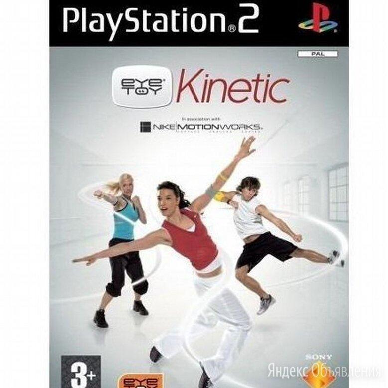 EyeToy: Kinetic для приставки PS2 по цене 600₽ - Игры для приставок и ПК, фото 0