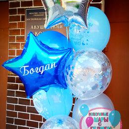 Воздушные шары - воздушные шарики, 0