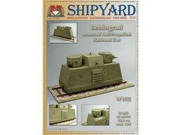 Конструкторы - Сборная картонная модель Shipyard бронедрезина…, 0