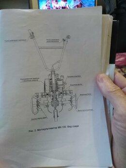 Спецтехника и навесное оборудование - мотокультиватор—Нева(6л.с., 0