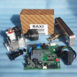 Отопительные котлы - Запчасти для газовых отопительных котлов, 0