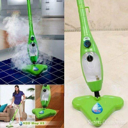 Паровая швабра H2O Mop X5 по цене 3990₽ - Пароочистители, фото 0