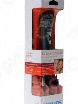 Аксессуары для микрофонов - Новый оригинальный микрофон Philips SB-CMD 150, 0