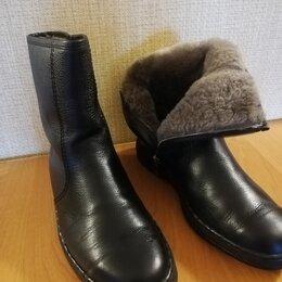 Ботинки - Отличные зимние ботинки , 0