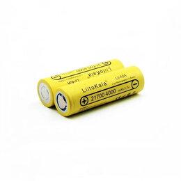 Батарейки - Аккумулятор 21700, 0