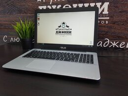 Ноутбуки - Мощный ноутбук Asus X555L для работы и развлечений, 0