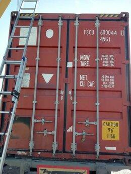 Производственно-техническое оборудование - Морской контейнер 40 футов HC б/у , 0