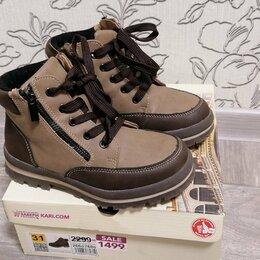 Ботинки - Ботинки на мальчика демисезонные, 0