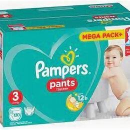 Подгузники - Трусики-подгузники Pampers Pants 3 6-11 кг 120 шт, 0