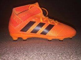 Обувь для спорта - Детские бутсы Adidas Nemeziz 18.3, 0