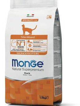 Корма  - Monge Cat Monoprotein Sterilised Duck корм для…, 0