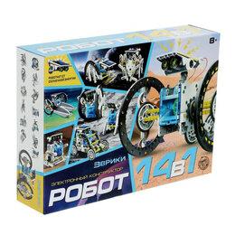 Наборы для исследований - Набор для опытов «Робот», 14 в 1, 0