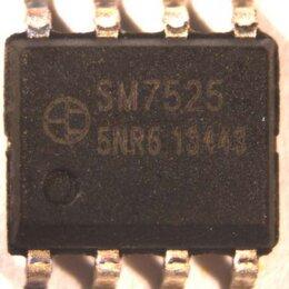 Блоки питания - SM7525, Драйвер контроллер питания светодиодных ламп, [SOP-8], 0