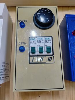Аксессуары и запчасти - Пульт управления для электрокаменок, 0