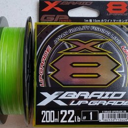 Леска и шнуры - Шнур YGK XBRAID UPGRADE X8 #1.0 (22lb)-200m, 0
