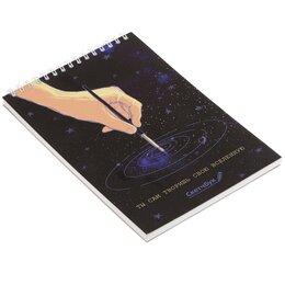 Рисование - Скетчбук-альбом 40 л., 0