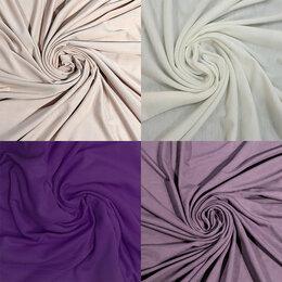 Рукоделие, поделки и товары для них - Ткань трикотаж вискоза разные цвета, 0