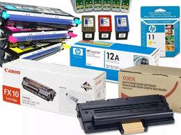IT, интернет и реклама - Заправка лазерных и струйных картриджей, 0