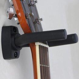 Аксессуары и комплектующие для гитар - Настенный держатель для гитары и укулеле, 0
