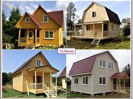Готовые строения - Каркасное строительство, 0