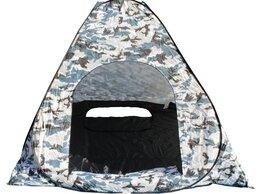 Палатки - Палатка всесезонная KAIDA 1.8 м х 1.8 м х 1.3 м…, 0