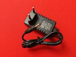 Блоки питания - 005187 Зарядка 3,5x1,35mm / 5V / 15W 3A, 0