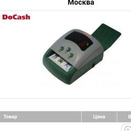 Детекторы и счетчики банкнот - Детектор банкнот DoCash 430, 0