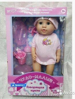 Куклы и пупсы - Пупс Беби бон, 0