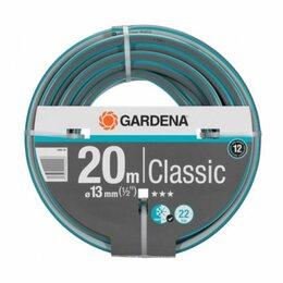 Шланги и комплекты для полива - Шланг поливочный GARDENA Classic…, 0