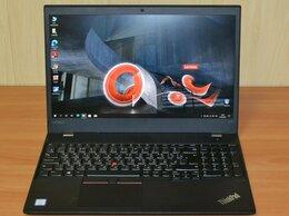 Ноутбуки - Ноутбук Lenovo ThinkPad T570, 0