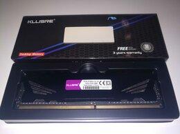 Модули памяти - Оперативная память Kllisre ddr4 16 Гб 2666 MHz, 0