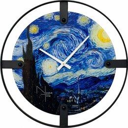 Часы настенные - Часы настенные стеклянные 61 см синие Van Gogh…, 0